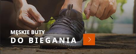 Buty sportowo turystyczne od najlepszych producentów