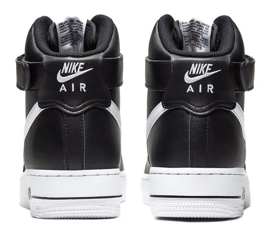 Buty sportowe męskie Nike air force na rzepy
