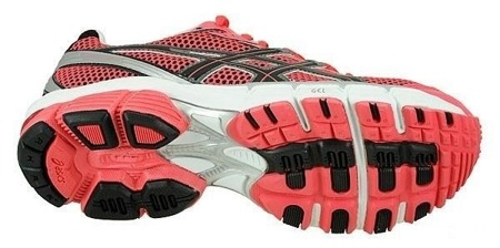 Buty do biegania ASICS GEL-PULSE 4 (T290N 2001)
